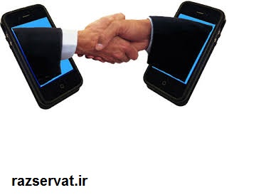 بازاریابی و فروش تلفنی