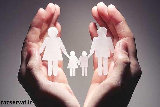 مشکلات اقتصادی خانواده