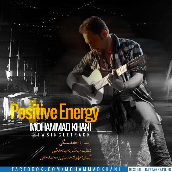 دانلود آهنگ آهنگ انرژی مثبت از محمد خانی