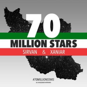 دانلود آهنگ سیروان خسروی بنام 70 میلیون ستاره