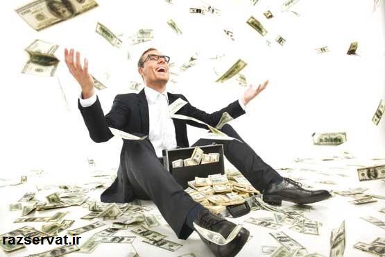 ترفند روانشناسی ثروت افراد ثروتمند
