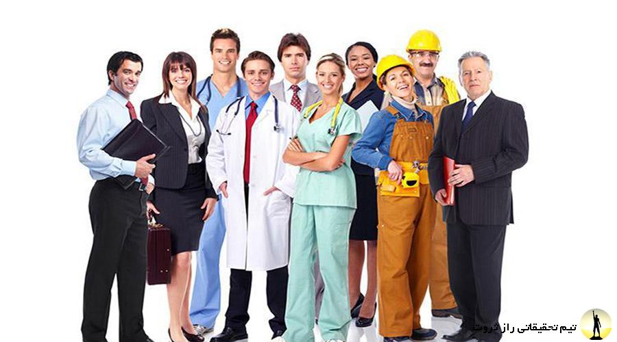 عوامل موثر در انتخاب شغل