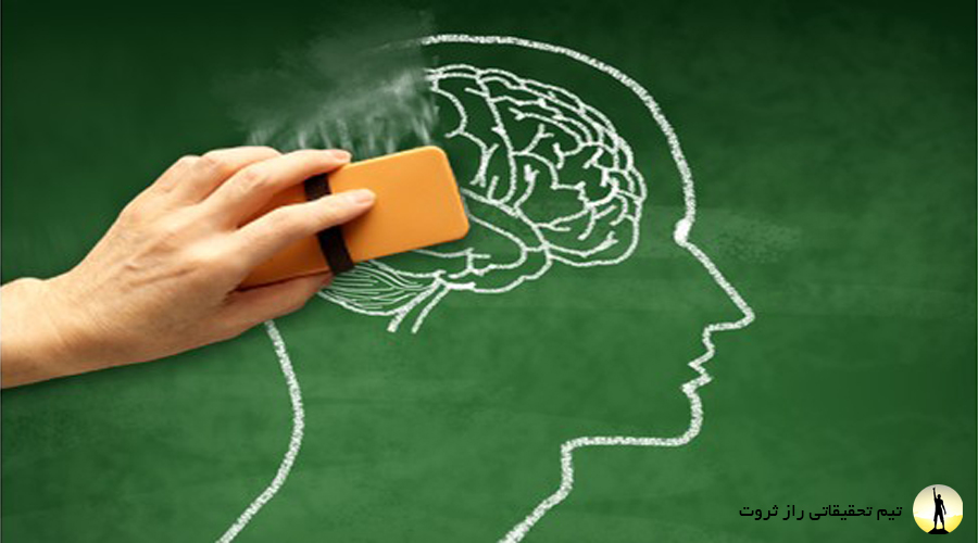 روانشناسی خاطرات تلخ