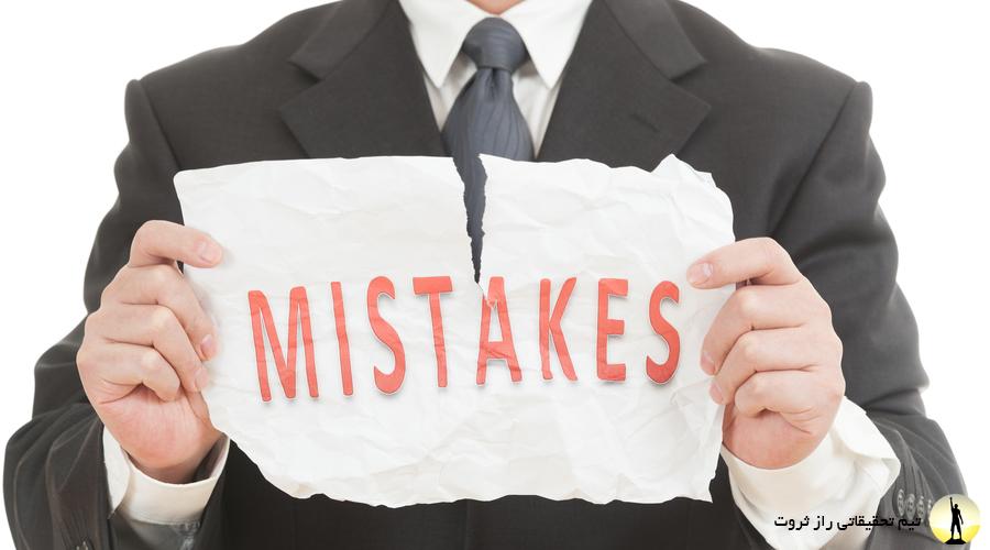 اشتباهات مدیران تازه کار