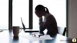 اشتباهات رایج کارمندان درمحیط کار