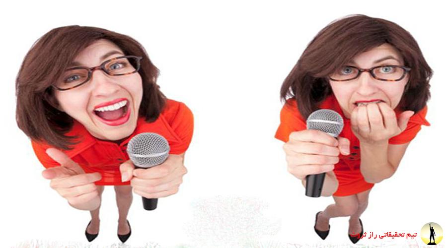 سخنرانی بدون استرس