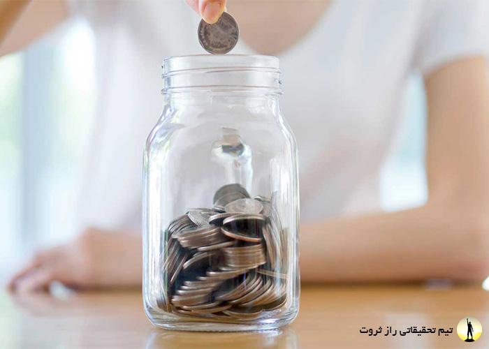 اصول سرمایه گذاری موفق