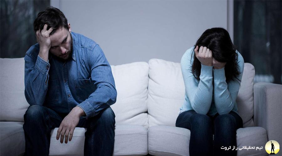 دلایل ازدواج ناموفق