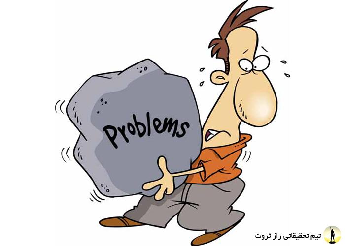 برخورد با مشکلات