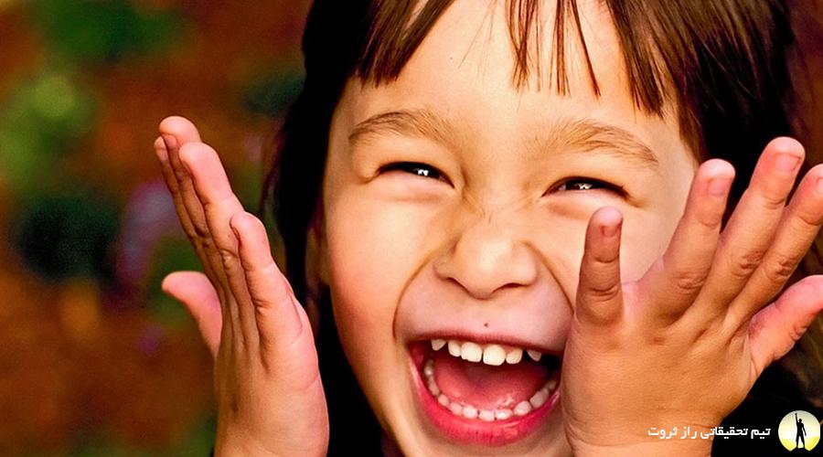 فواید خنده برای بدن