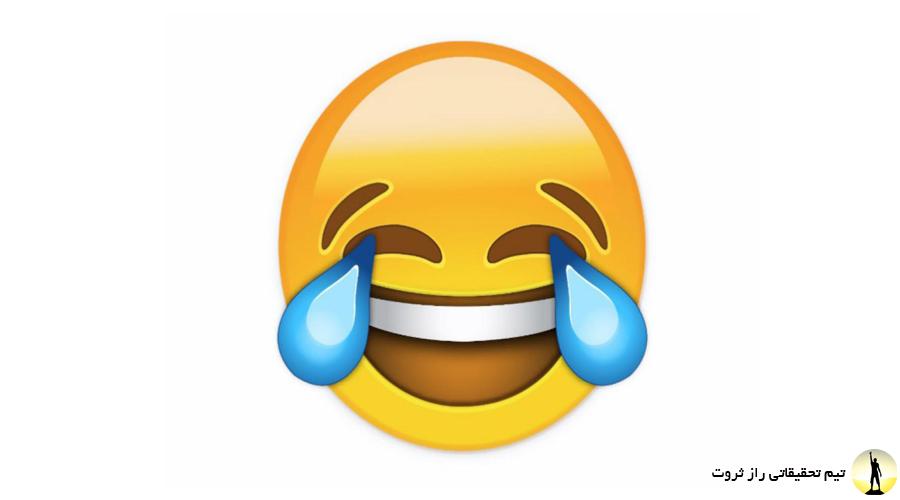 فواید خنده برای سلامتی
