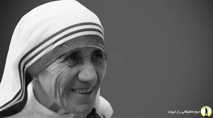 زندگینامه مادر ترزا