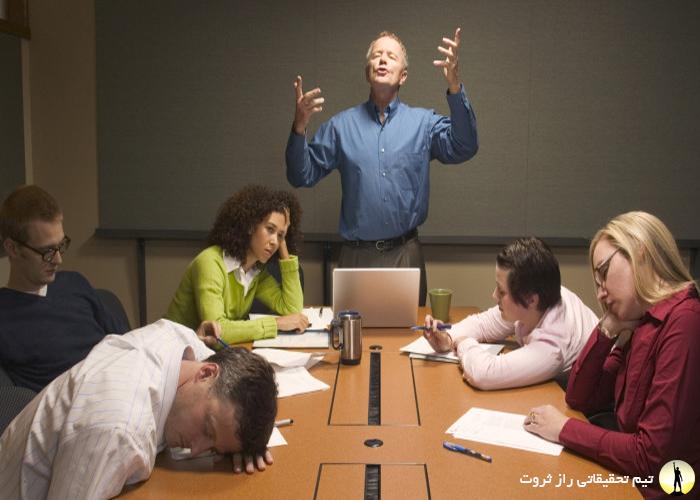نحوه برگزاری جلسات کاری
