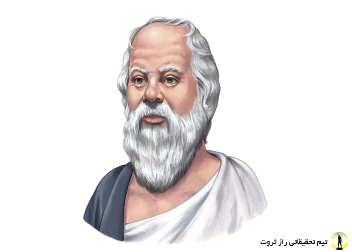 زندگینامه سقراط