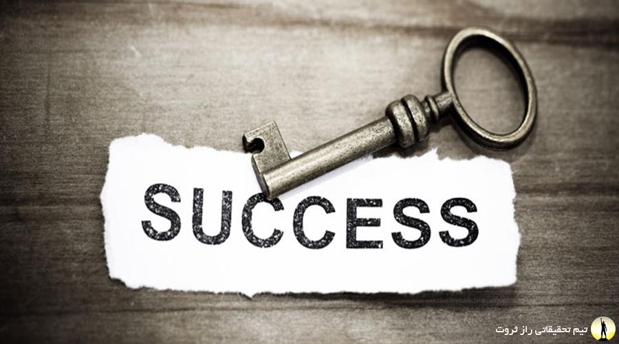 قوانین موفقیت در زندگی