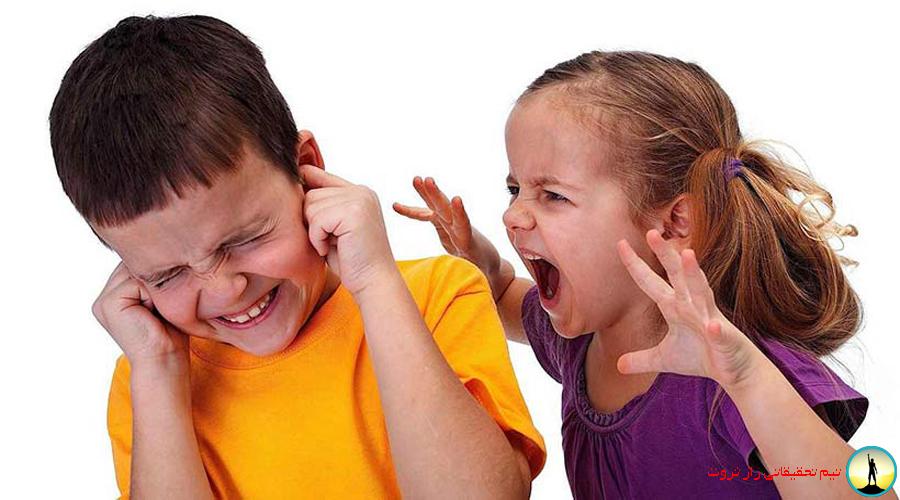دانلود رایگان کتاب مشکلات رفتاری کودکان