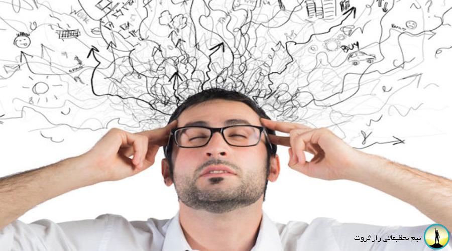 پاک کردن ذهن از فکرهای منفی