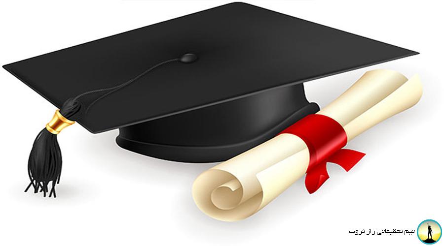 چرا فارغ التحصیلان دانشگاهی بیکارند۱