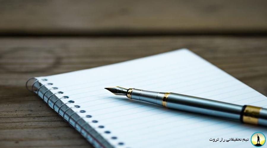 چگونه با نویسندگی صاحب پول شویم