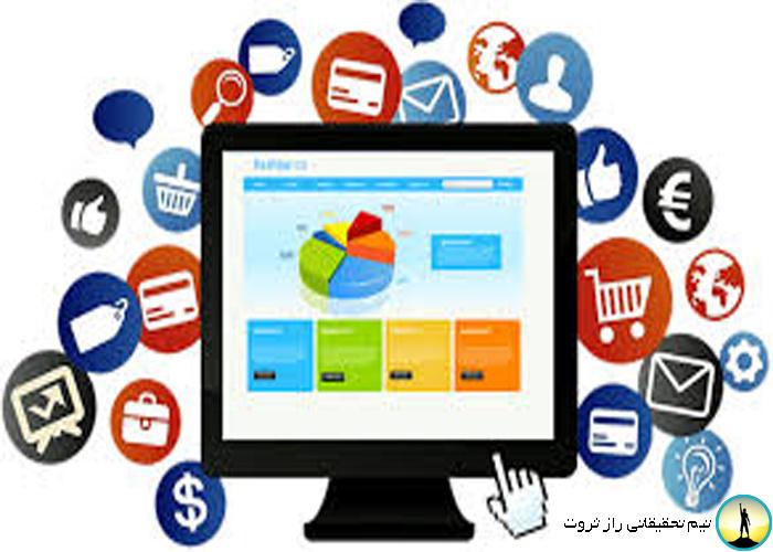 طراحی یک سایت برای فروشگاه
