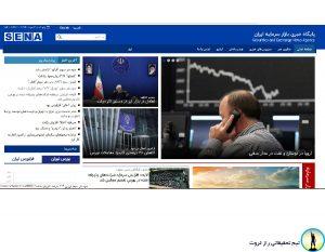 سرمایه گذاری بورس ایران