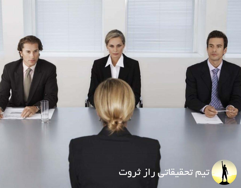 زبان بدن در استخدامی