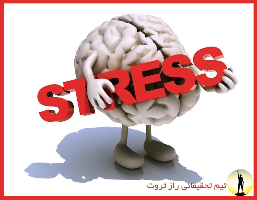 دلایل استرس