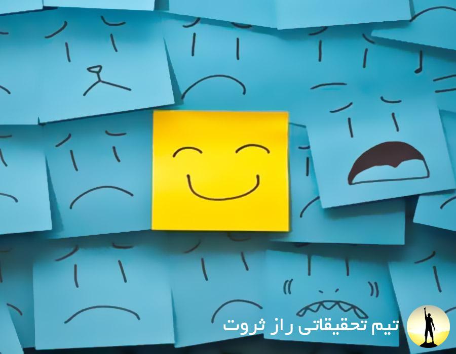 افکار مثبت به جای افکار منفی گذاشتن