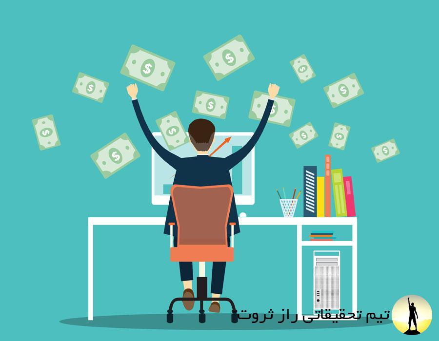 راه اندازی شغل های بدون سرمایه
