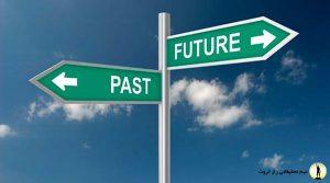 چگونه گذشته را فراموش کنیم