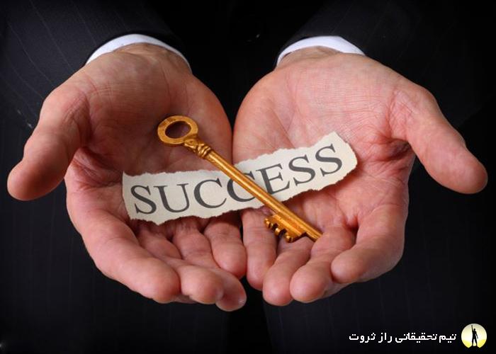 تاثیر آموزش بر موفقیت
