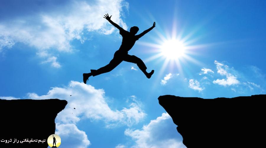 10 تا از ویژگی های افراد موفق جهان
