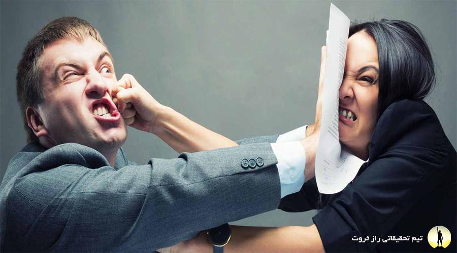 ارتباط با دیگران در محیط کار