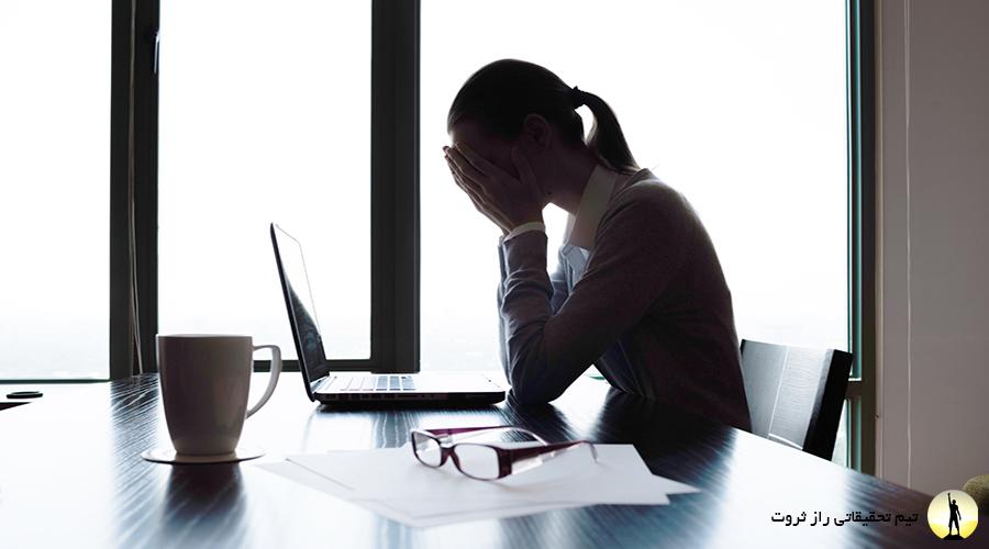 اشتباهات رایج کارمندان