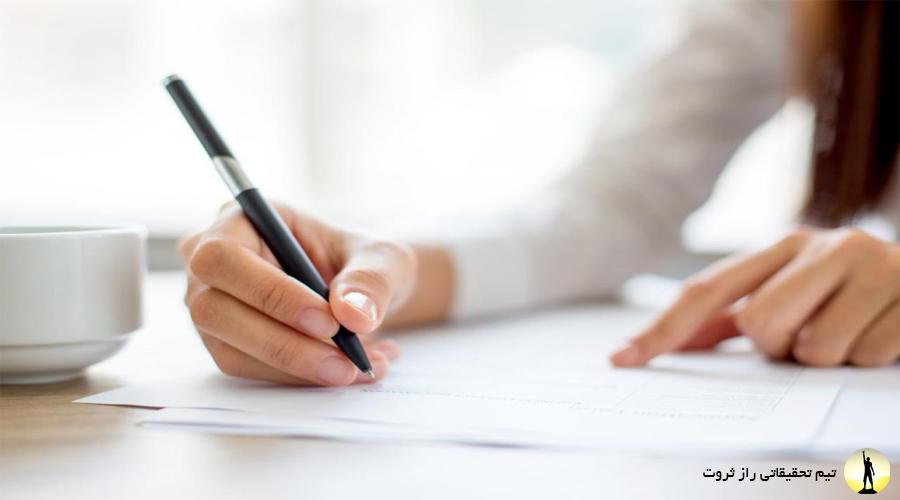 اصول یادداشت نویسی