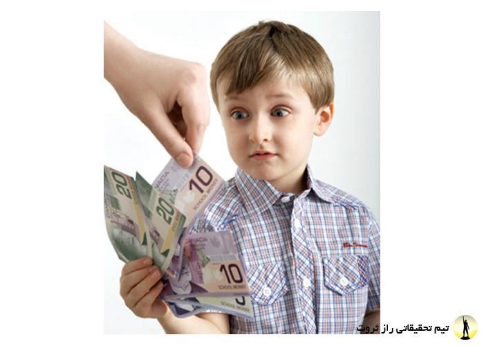 آموزش اقتصاد به کودکان