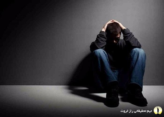 درمان اختلالات روانی