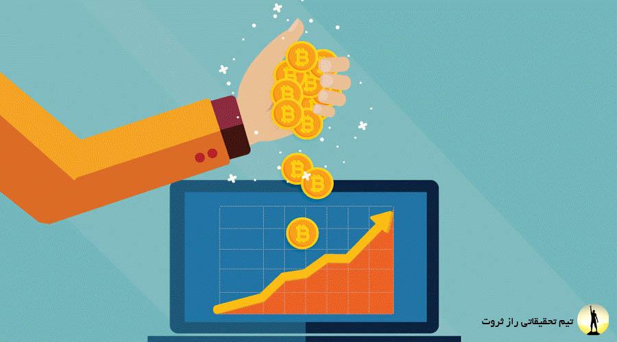 سرمایه گذاری در بیت کوین