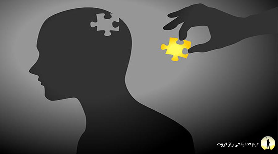 راه های افزایش سلامت روان