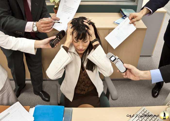 مقابله با استرس شغلی