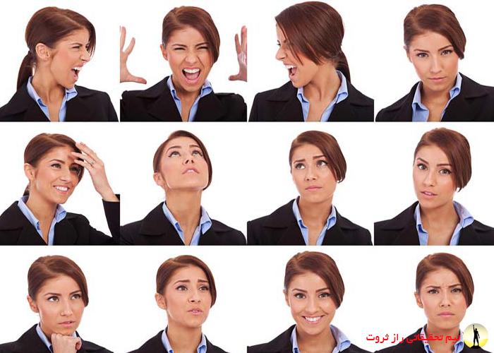 اعتماد به نفس در زنان