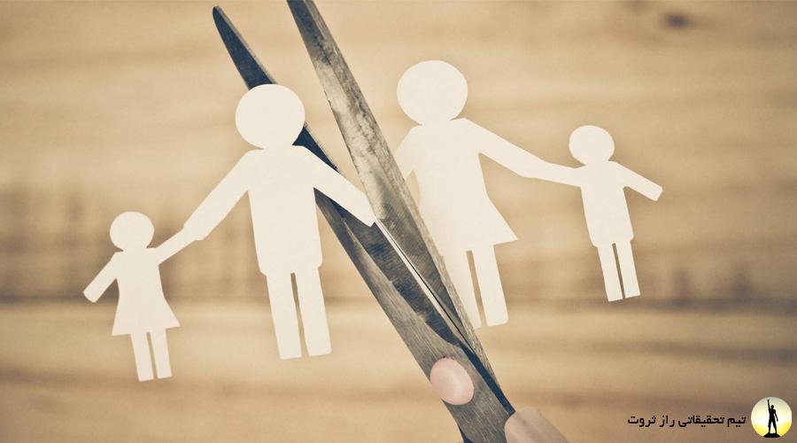 مشکلات بچه های طلاق