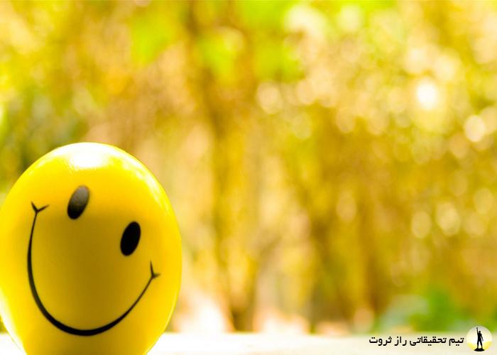 تقویت روحیه مثبت