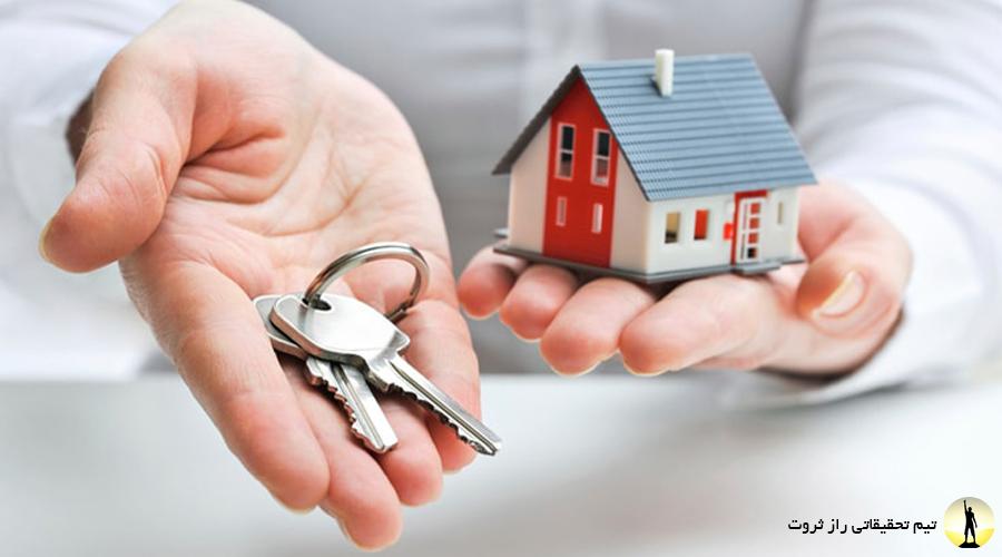 نکته های خرید خانه