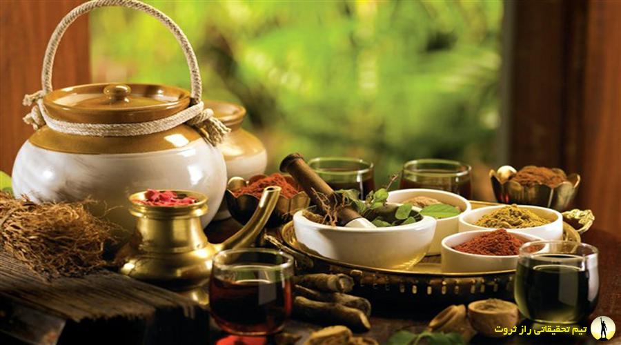 طب سنتی چیست