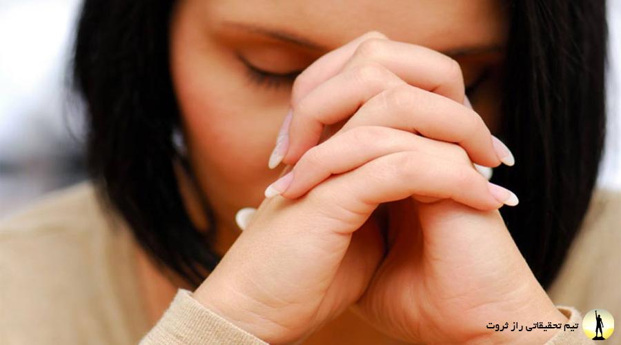 راههای رهایی از عذاب وجدان