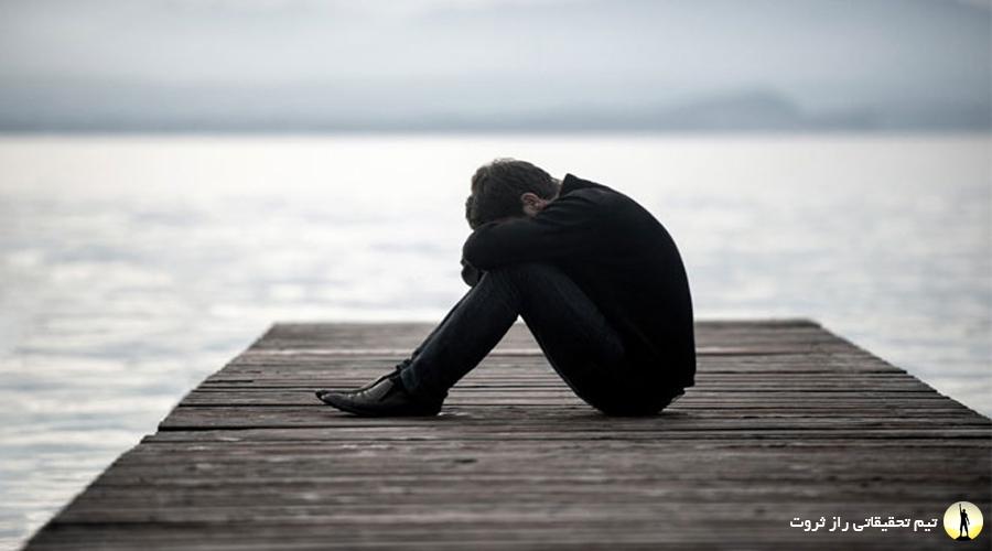 غمگین ترین کشورهای دنیا
