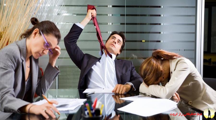 مشاغل پر استرس