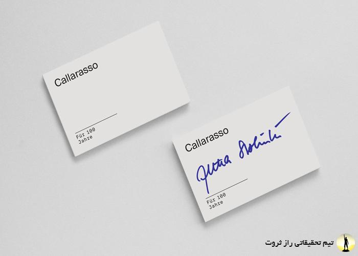 کارت ویزیت