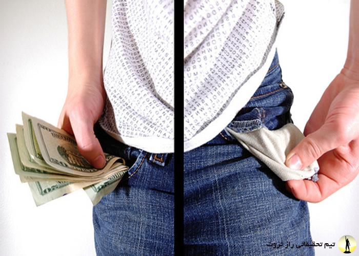 مفهوم دارایی و بدهی